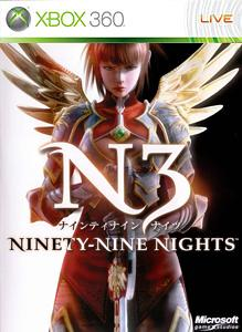 Ninety-Nine Nights Demo
