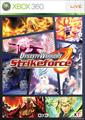 DYNASTY WARRIORS: Strikeforce Demo