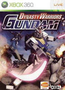 Dynasty Warriors:GUNDAM Demo