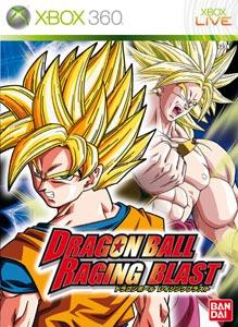 Démo Dragon Ball: Raging Blast