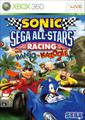 Sonic & SEGA All-Stars Racing - 데모