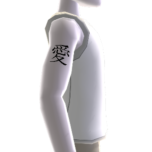 Love Kanji Tattoo & Shirt white