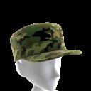 Jungle Army Patrol Cap