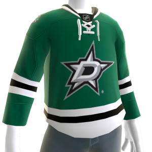 Stars 2017 Home Jersey