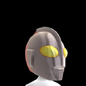 Ultraman Helmet