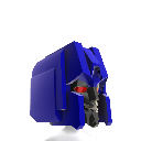 Casco de STARSCREAM