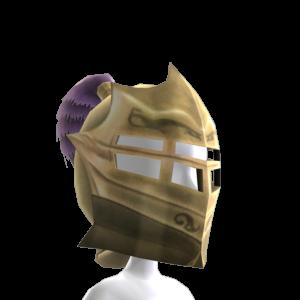 King Cailan's Helmet