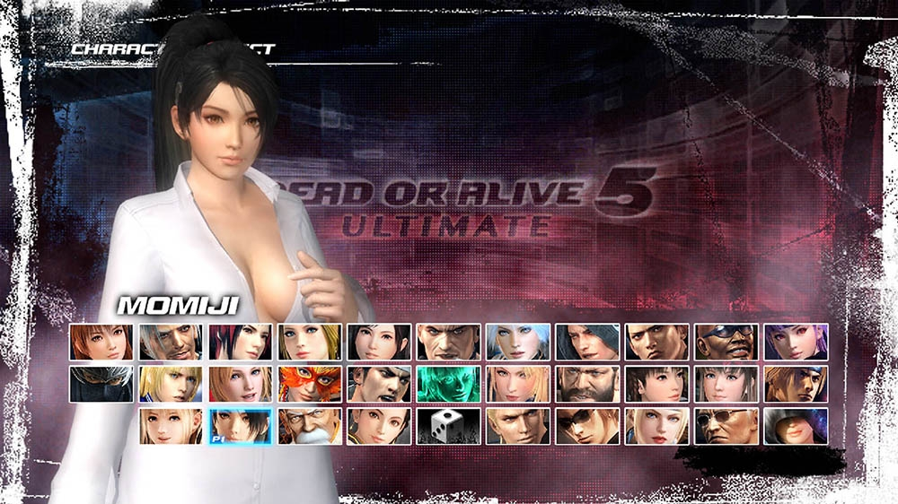 Image from Dead or Alive 5 Ultimate Momiji Bedtime Costume