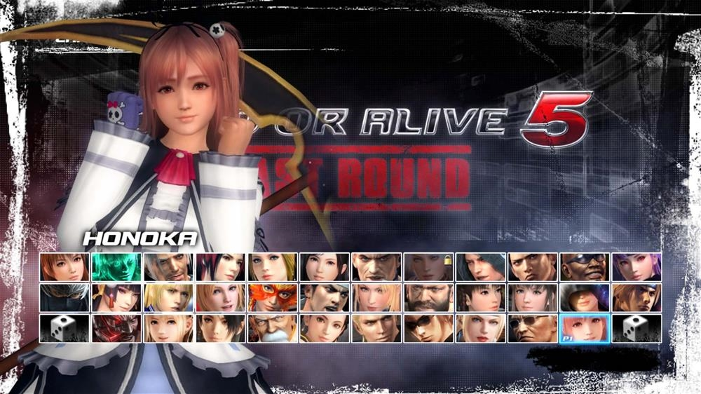 Image from DOA5LR Falcom® Mashup - Honoka & Renne