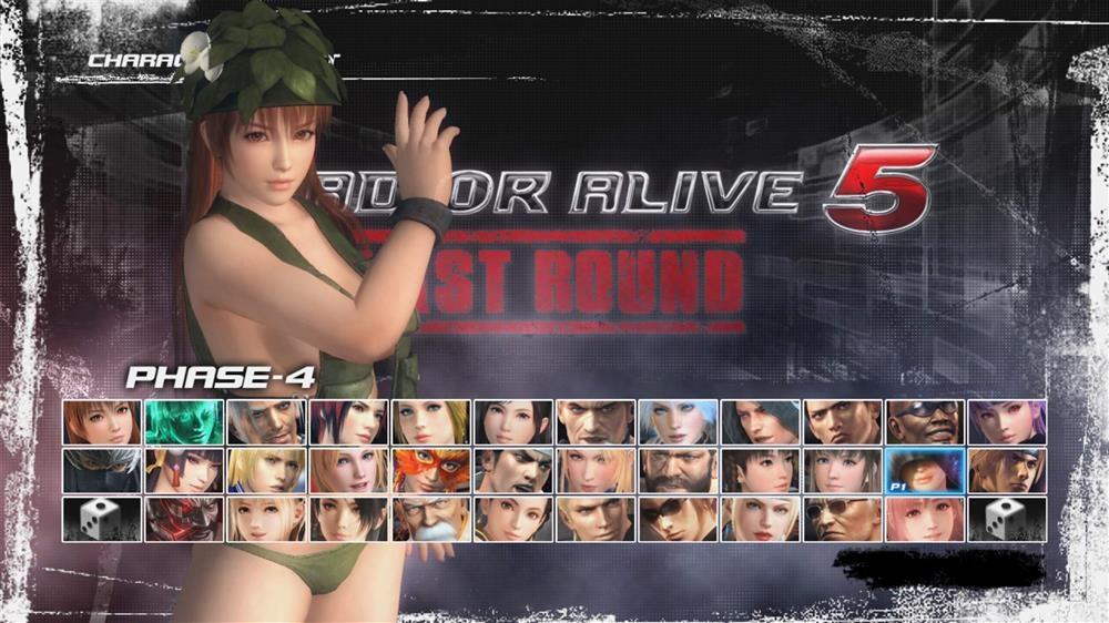 Image from DOA5LR New Challengers Phase 4