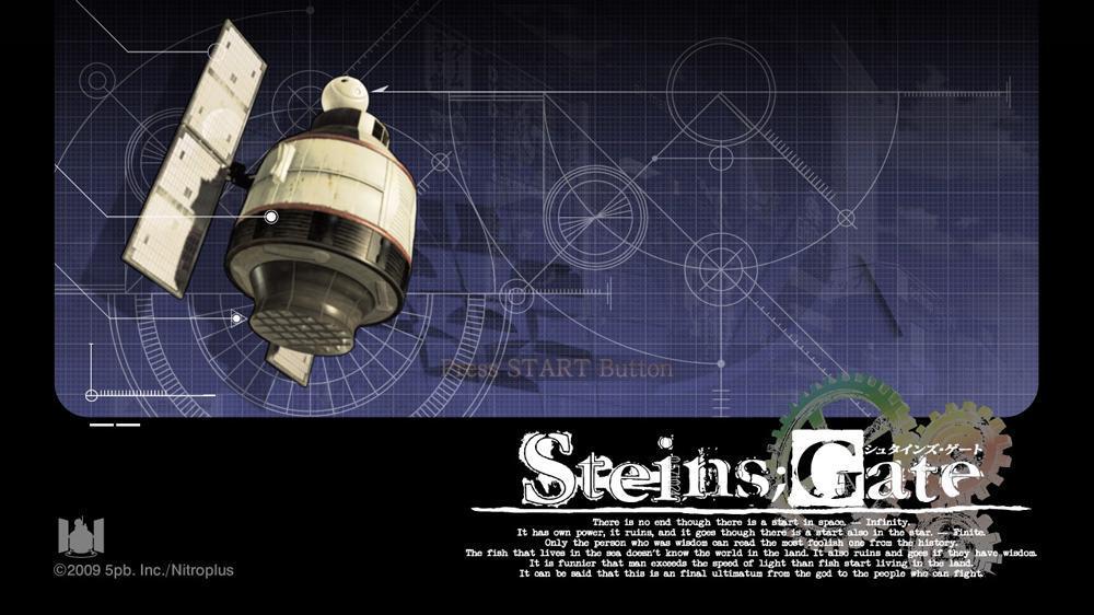 STEINS;GATE 演出強化パック のイメージ