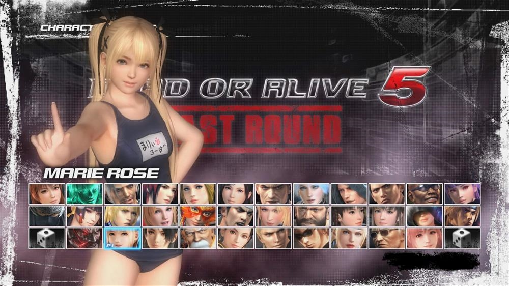 Image from DOA5LR Premier Sexy Costume Marie Rose