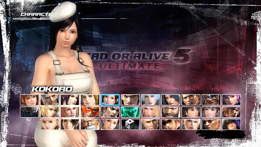 Image de Kokoro salopette - Dead or Alive 5 Ultimate