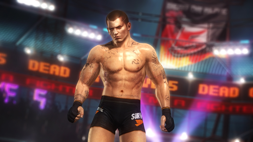 Image from Dead or Alive 5 Fighter Pack
