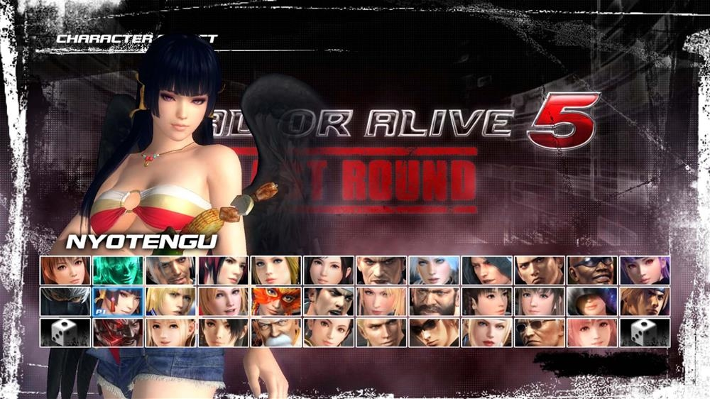 Image from DOA5LR Hot Summer Nyotengu Costume