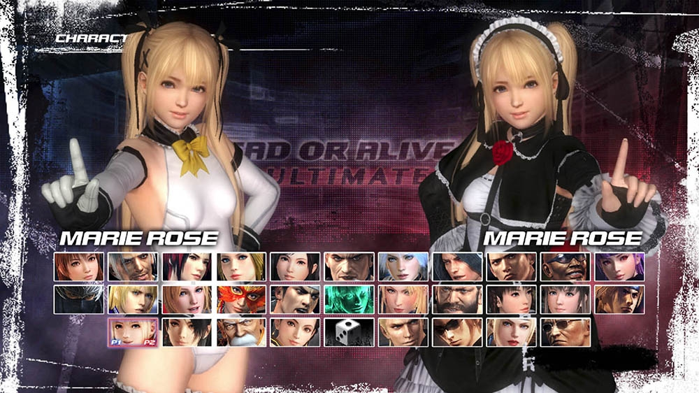 Image de Personnage Dead or Alive 5 Ultimate : Marie Rose