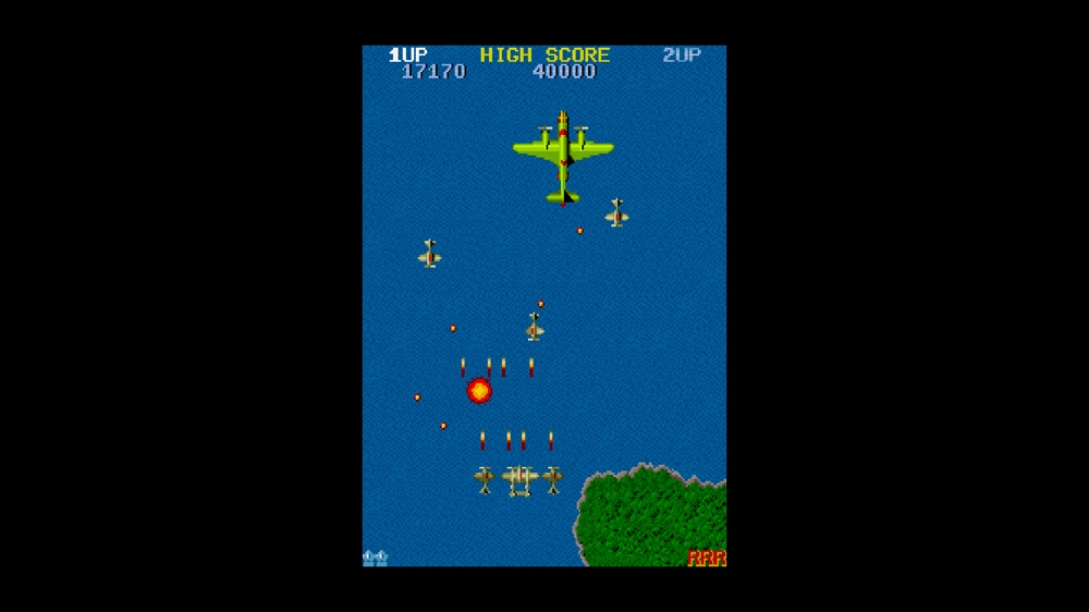 Image from CAPCOM ARCADE CABINET : 1942