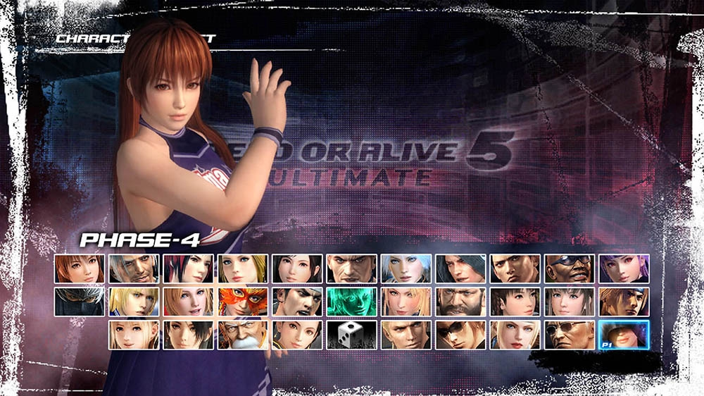Image from Dead or Alive 5 Ultimate Cheerleader Phase 4