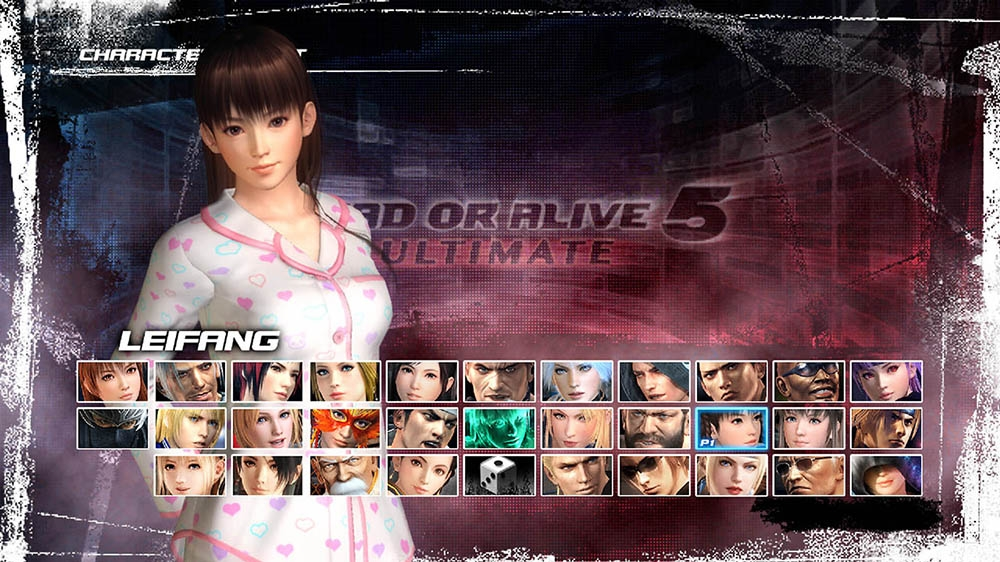 Image from Dead or Alive 5 Ultimate Leifang Bedtime Costume