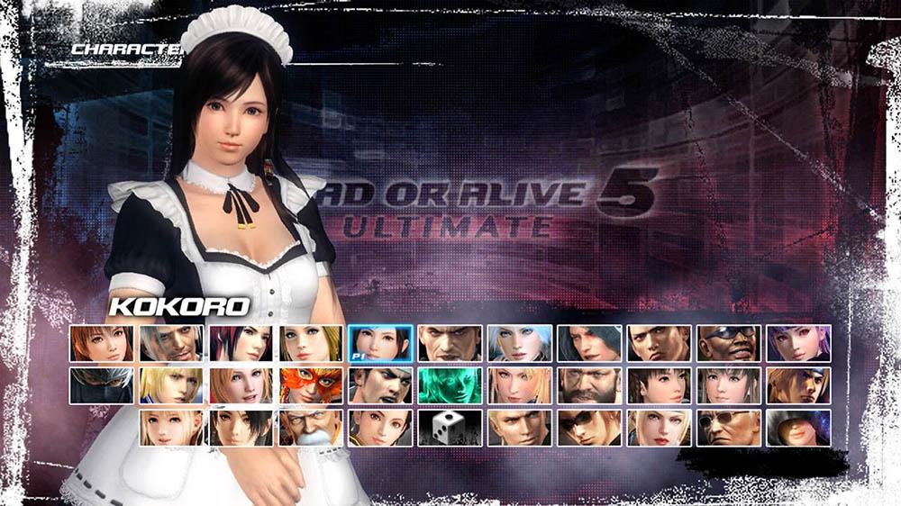 Image de Dead or Alive 5 Ultimate - Tenue soubrette Kokoro