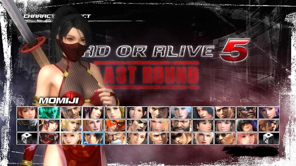 Image from DOA5LR Ninja Clan 2 - Momiji