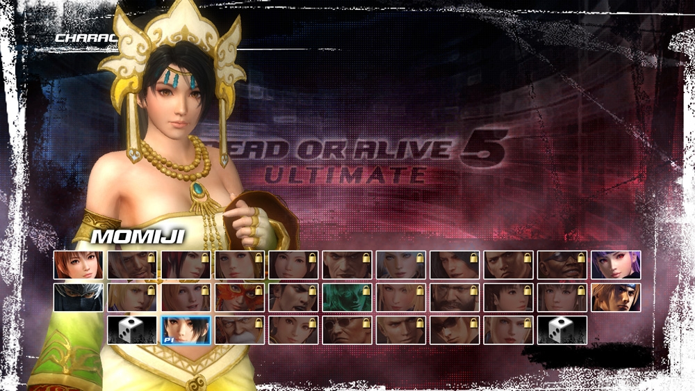 Image from Musou Orochi 2U Sanzang Costume for Momiji