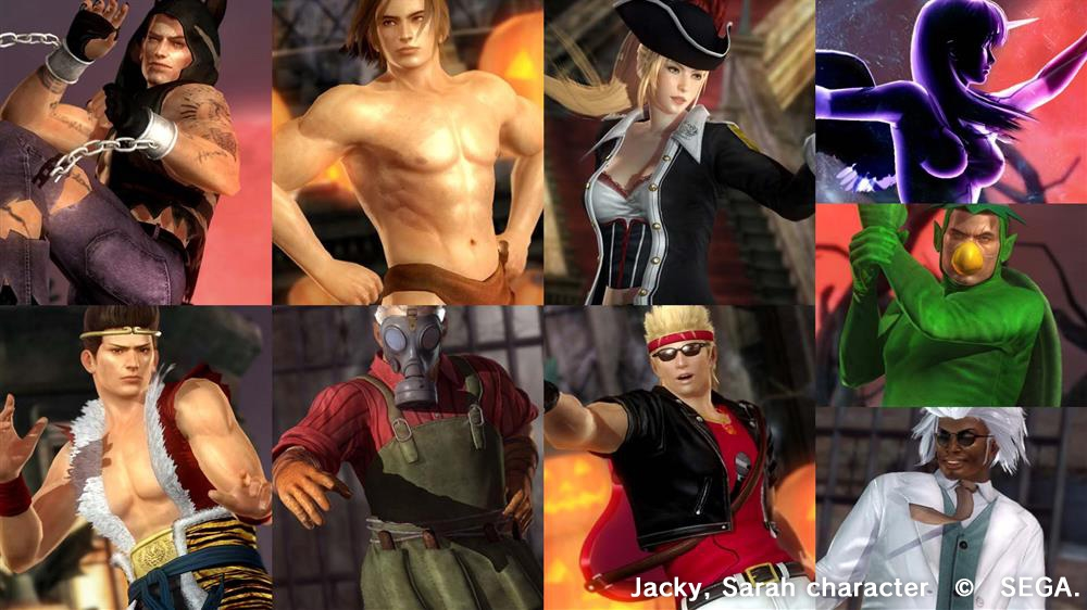 Image from DOA5LR Costume Catalog LR18