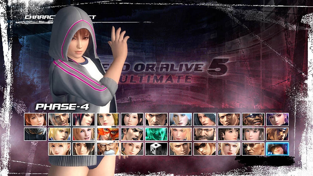 Image from Dead or Alive 5 Ultimate Gym Class Phase 4