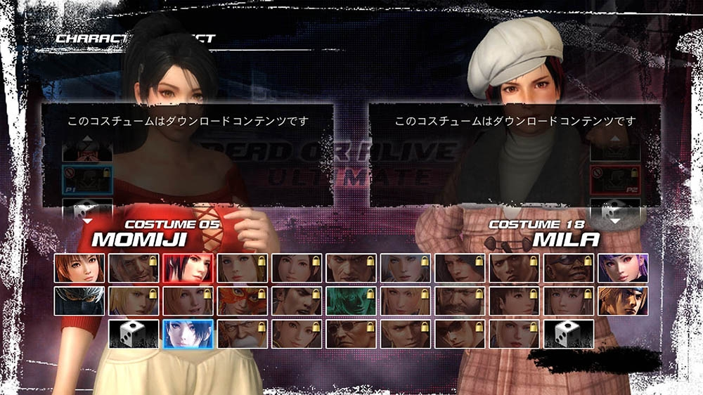 Image from Dead or Alive 5 Ultimate Costume Catalog #06