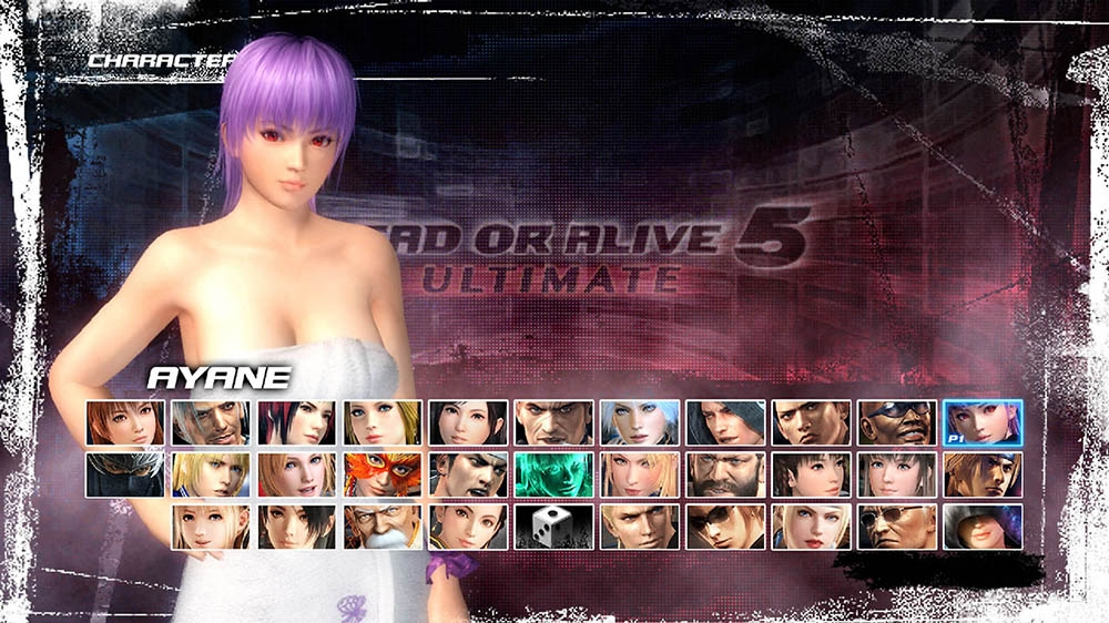 Image from Dead or Alive 5 Ultimate Ayane Bathtime Costume