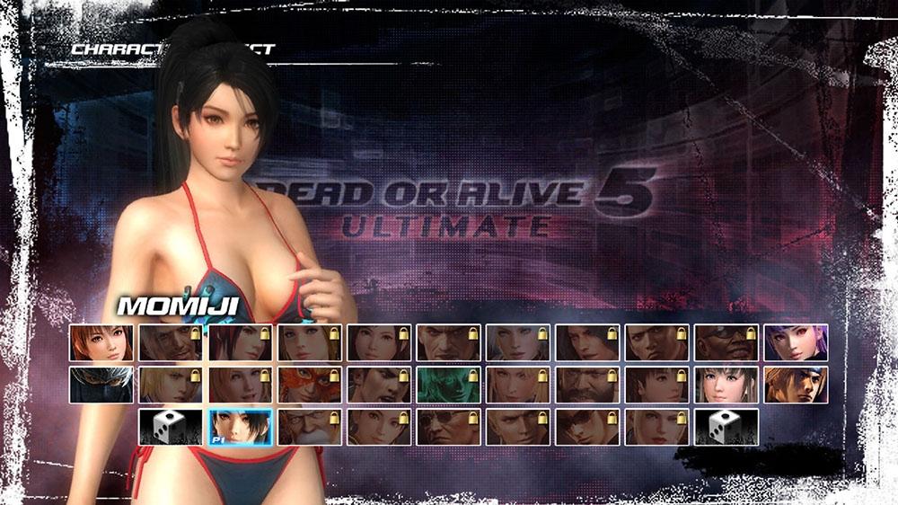 Imagen de Dead or Alive 5 Ultimate - Traje Momiji Yaiba