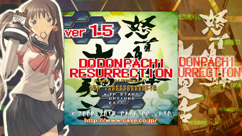 Image from Dodonpachi Resurrection Elemental Dolls Theme