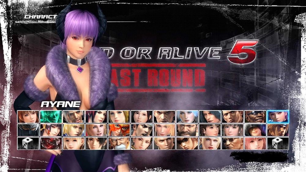 Image de DOA5LR - Fighter Force Ayane