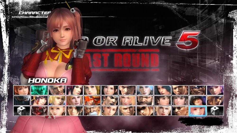 Image from DOA5LR Costume by Tamiki Wakaki - Honoka