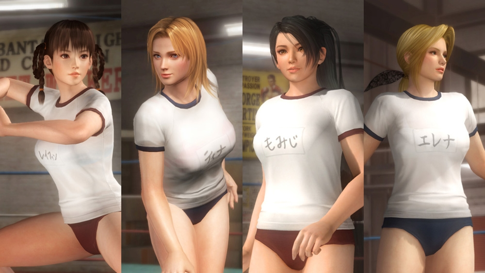 Image de Set de tenues d'entraînement DOA5 Ultimate