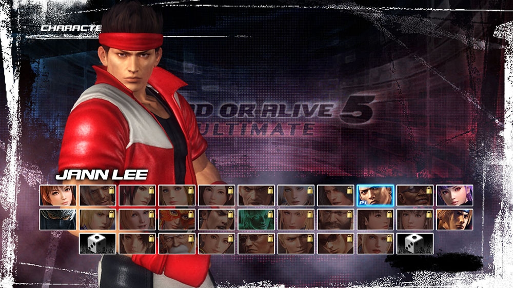 Imagen de Dead or Alive 5 Ultimate - Traje Jann Lee legado