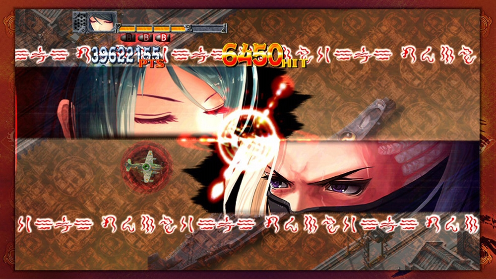 Image from Akai Katana Gamer Picture Pack 2