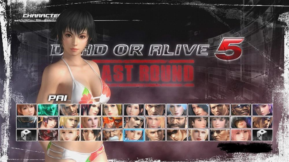 Image from DOA5LR Last Getaway Pai