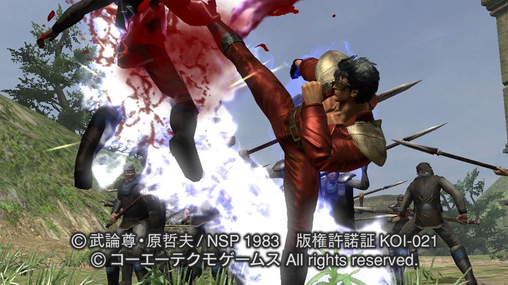 Image from Kenshiro - Land of Shura Costume (ZENON version)