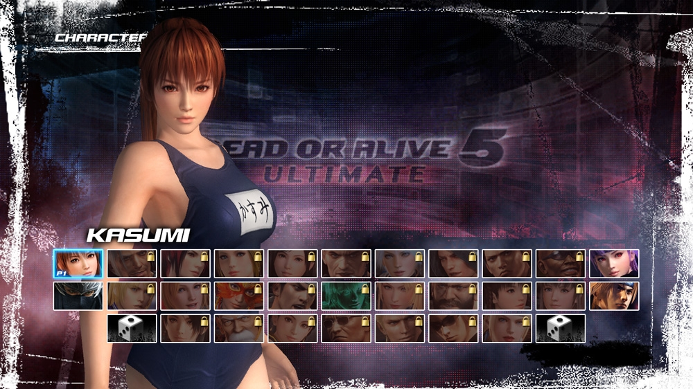 Image from Ultimate Sexy Kasumi