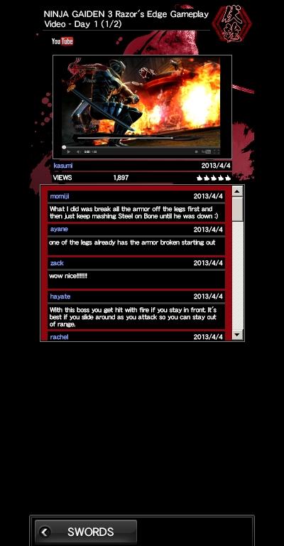 Image from NINJA GAIDEN 3: Razor's Edge SmartGlass Experience