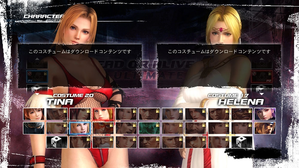 Image from Dead or Alive 5 Ultimate Costume Catalog #08