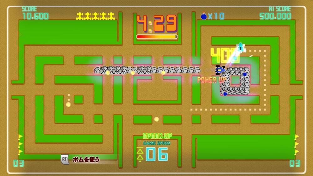 Kuva pelistä Rally-X Skin