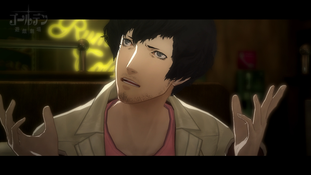 Image from Catherine Demo