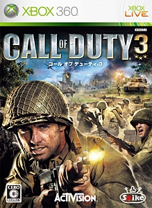 Call of Duty® 3