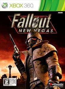 Fallout: New Vegasダウンロードコンテンツ第二弾『Honest Hearts』
