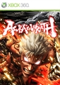 ASURA'S WRATH TGS Trailer 2011