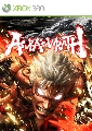 ASURA'S WRATH Demo