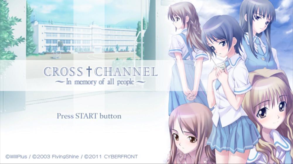CROSS † CHANNEL のイメージ