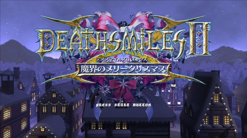 DeathSmiles2 X の画像